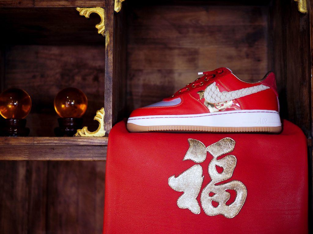 ", ""ANGPAO"" CNY Nike Air Force 1 – BespokeIND"